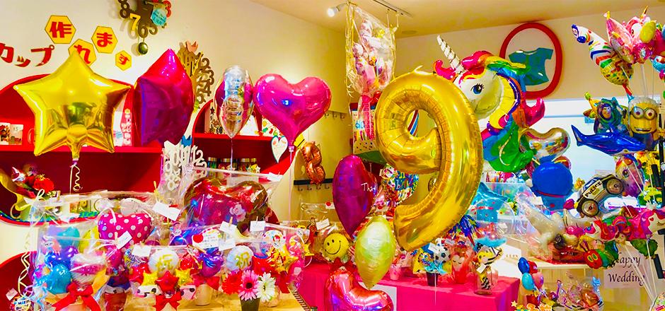 FU~an baloon Shop